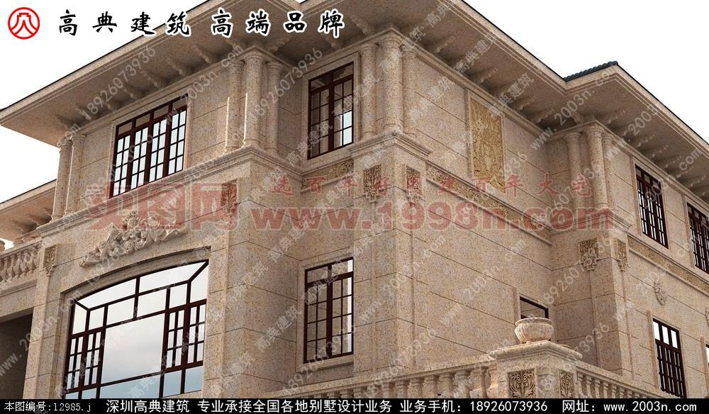 东江湾别墅B户型别墅设计效果图和实景欣赏