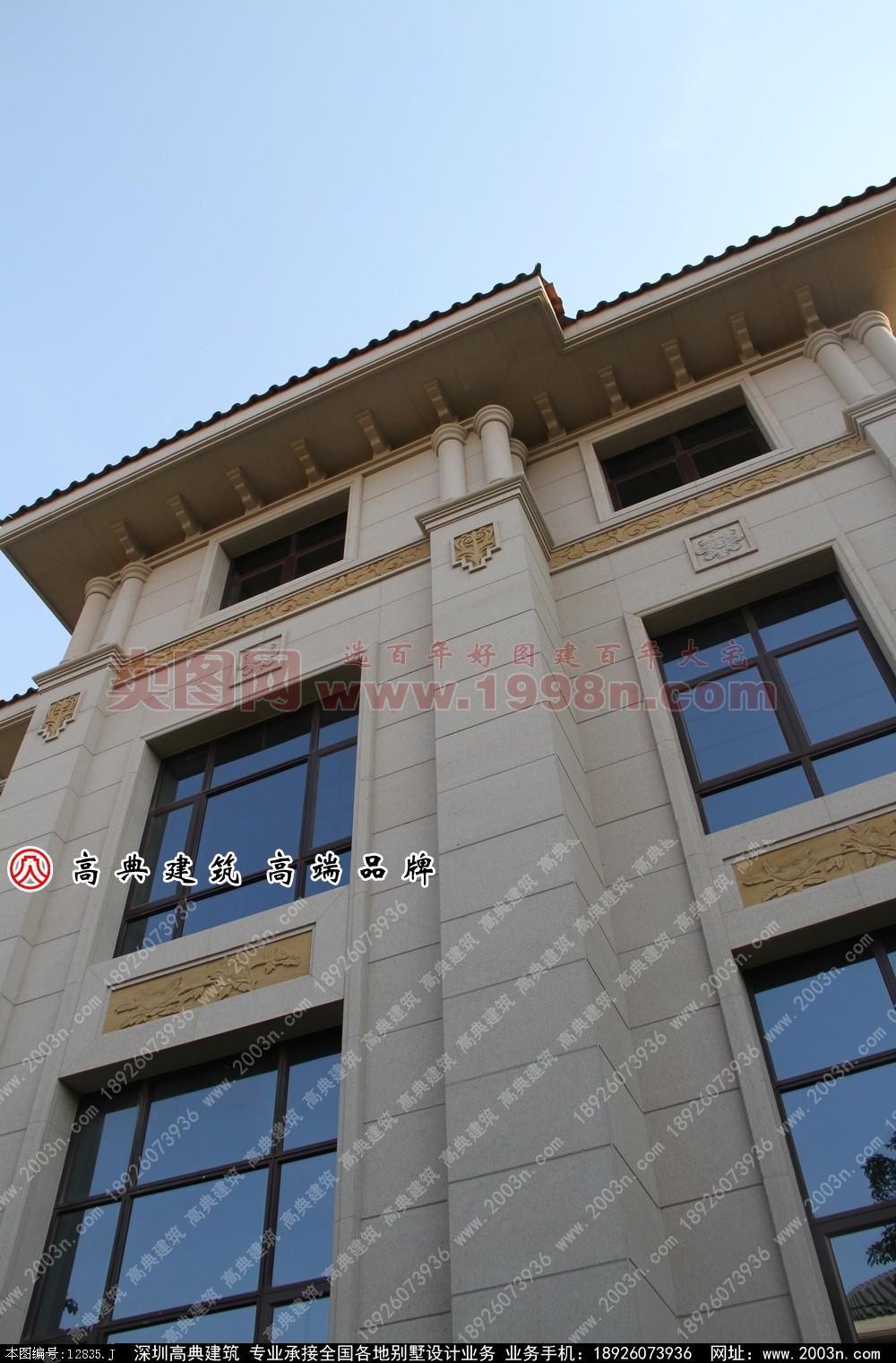 东江湾别墅C户型别墅设计效果图和实景欣赏