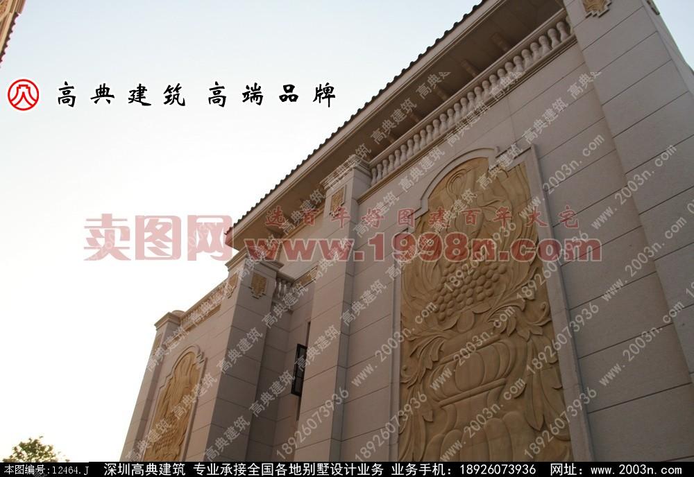东江湾别墅F户型别墅设计效果图和实景欣赏