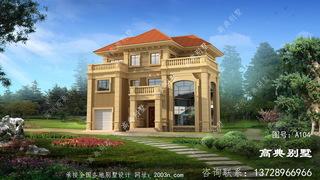 欧式三层自建别墅设计,超大落地窗,大气