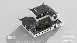 农村别墅外观效果图首层239平方米图纸